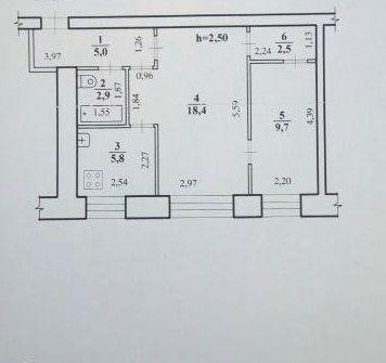 Продажа квартиры, Чита, Ул. Шилова