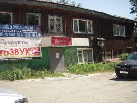Продам отдельно стоящее двухэтажное здание в центральной части города - Фото 1