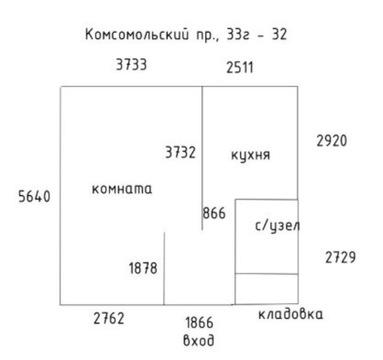 1к.кв. , 1/5, Комсомольский проспект 33г, 31м2, брежневка - Фото 1