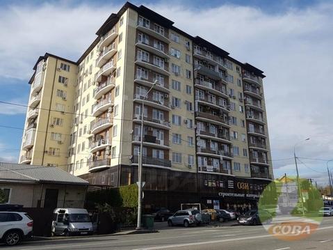 Продажа квартиры, Сочи, Ул. Водораздельная - Фото 1