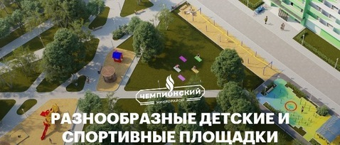 2 комн рядом набережная ул Курчатова - Фото 4
