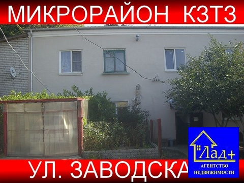 Продам 3-ком квартиру в Курске по ул. Заводская, микрорайон «кзтз», - Фото 1