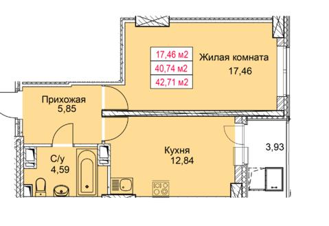 1-к квартира, 42.7 м2, 10/23 эт. - Фото 3