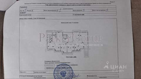 Продажа офиса, Тула, Ул. Пузакова - Фото 1