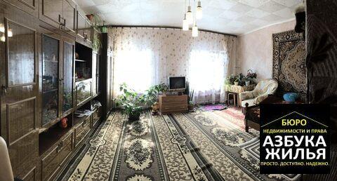 Дом на Станционной за 2.1 млн руб - Фото 4