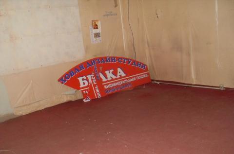 Торговое помещение, 100 кв. пр. Ленина - Фото 1