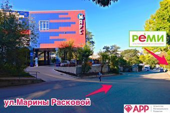 Аренда торгового помещения, Владивосток, Улица Марины Расковой - Фото 1