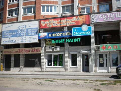Продажа псн, Воронеж, Ул. 60 Армии - Фото 3