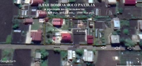 Чудесная дача-усадьба в СНТ Черемшанка (за Емельяново) - Фото 2