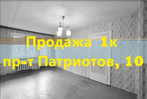 Объявление №65984877: Продаю 1 комн. квартиру. Воронеж, Патриотов пр-кт., 10,