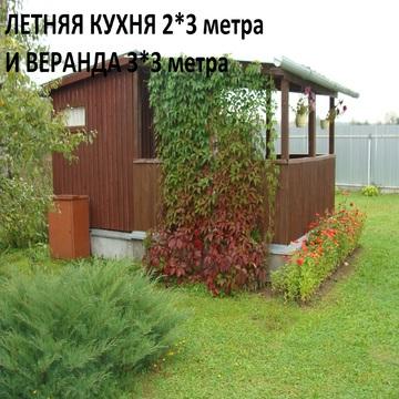 Дом 50 кв.м - Фото 4
