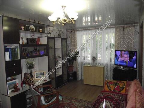 3-х комнатная квартира в районе Кислородной площади - Фото 2