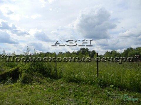 Киевское ш. 17 км от МКАД, Большое Покровское, Участок 15 сот. - Фото 1