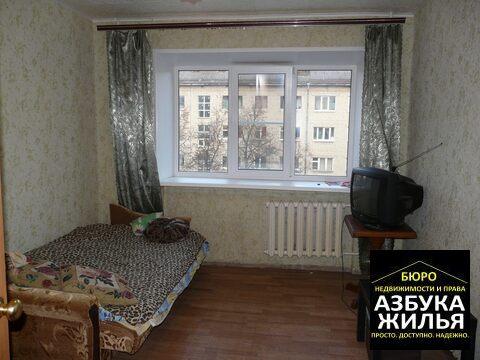 Комната в общежитии 460 000 руб - Фото 1