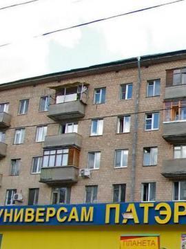 Перово - Фото 2