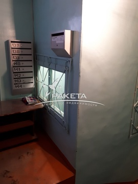 Продажа квартиры, Ижевск, Ул. Ворошилова - Фото 2