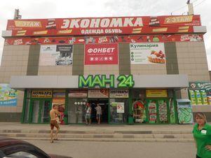 Продажа торгового помещения, Волгоград, Ул. Ополченская - Фото 1