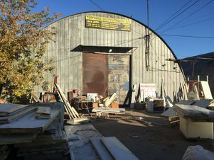 Продажа склада, Рязань, Шабулина проезд - Фото 2