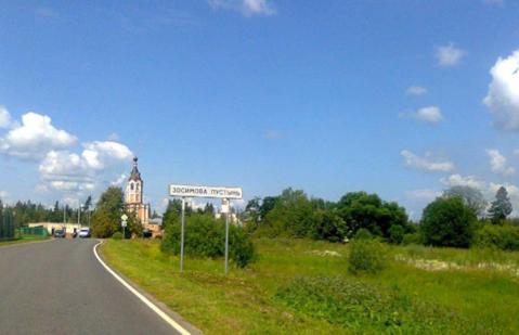 Продается участок. , Яковлевское д, - Фото 3