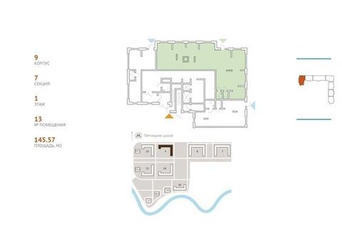 Продам коммерческое помещение 145.57 м2, Муравская 2-я ул, 9, Москва г - Фото 1