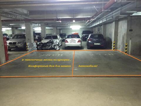 Машиноместо - паркинг г.Санкт-Петербург Фермское шоссе д.12 литер В . - Фото 1