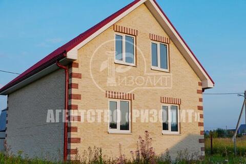 Предлагаем вам купить загородный дом в Наро-Фоминском районе, рядом с - Фото 5