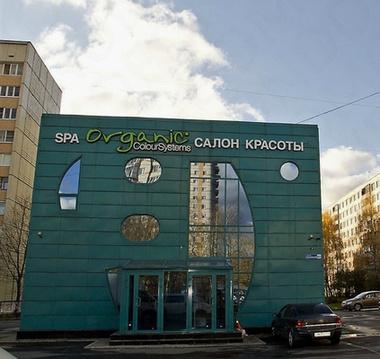 2х этажное здание на Товарищеском пр. - Фото 1