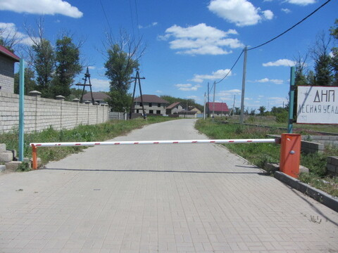 Земельные участки, ул. Центральная, д.7 - Фото 1