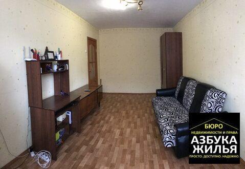 1-к квартира на Дружбы 18б за 899 000 руб - Фото 3