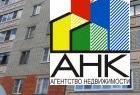 Квартира, ул. Институтская, д.11 - Фото 1