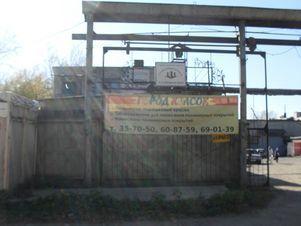 Продажа офиса, Барнаул, Ул. Ярных - Фото 2