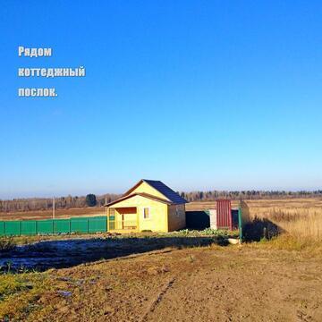 Участок 76 соток с/х назначения, массив Рынделево-2, Тосненский район - Фото 3