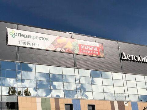Продажа торгового помещения, Волгоград, Ул. 50 лет Октября - Фото 2