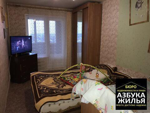 3-к квартира на Московоской 1.6 млн руб - Фото 5