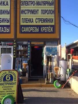 """Готовый бизнес """"Малярный инструмент"""", в Одинцово - Фото 2"""