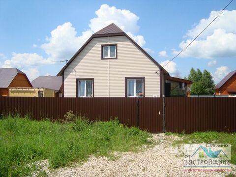 Объявление №46606423: Продажа дома. Иглино