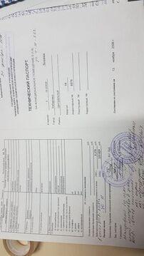 Продажа псн, Хабаровск, Ул. Ленина - Фото 2