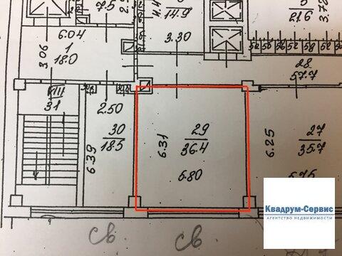 Сдается в аренду офисное помещение, общей площадью 36,4 кв.м. - Фото 5