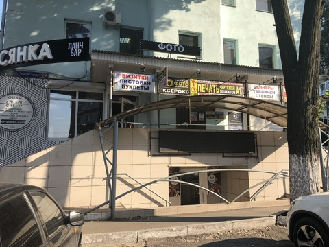Продажа помещения в центре Рязани - Фото 1