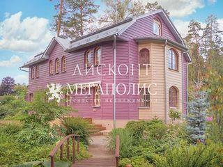 Продажа дома, Алабино, Наро-Фоминский район, Ул. Школьная - Фото 1