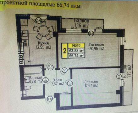 2-комнатная квартира п. Васильково Шатурская ул. - Фото 1