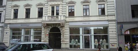 Продажа квартиры, Купить квартиру Рига, Латвия по недорогой цене, ID объекта - 313136927 - Фото 1