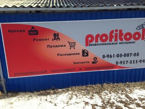 Продажа производственного помещения, Волгоград, Ул. Чистоозерная - Фото 3