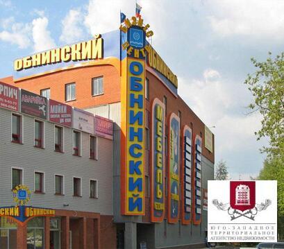 """Продается торгово-офисная площадь в БЦ""""Обнинский""""Киевское шоссе. - Фото 1"""
