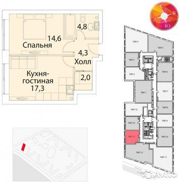 1-к квартира, 45.5 м, 16/36 эт. - Фото 2