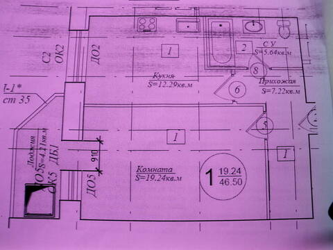 Продажа квартиры, Самара, Димитрова 14