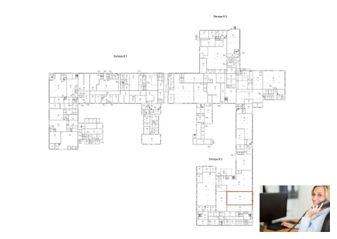 Склад-про-во 486м2 -1этаж - Фото 5