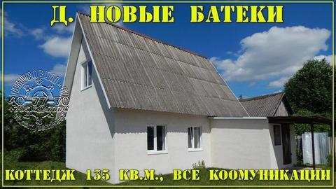 Объявление №51728606: Продажа дома. Новые Батеки
