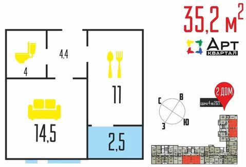 Объявление №55850217: Квартира 1 комн. Калининград, ул. Согласия, 44,