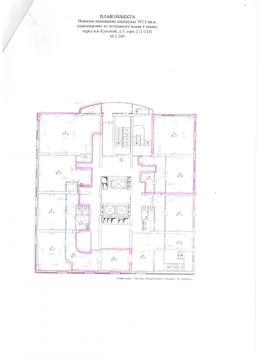 Продам 4 этаж целиком площадью 393,1 кв.м. - Фото 2